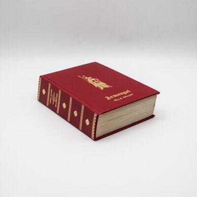 foto suelolomo libro armengol